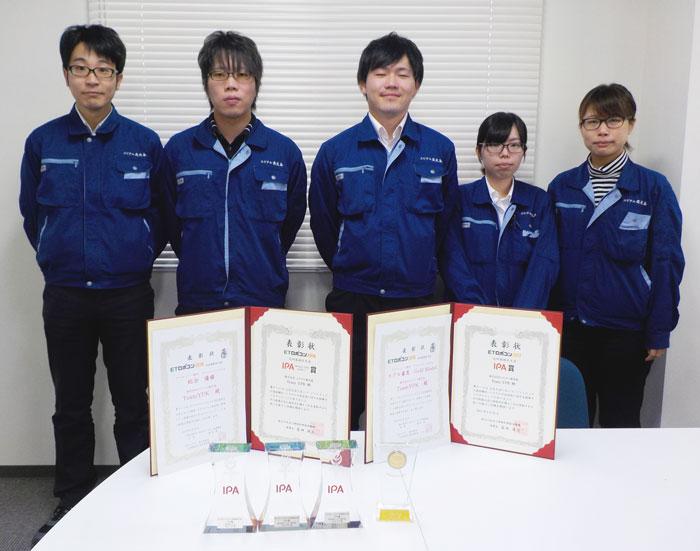 ETロボコン2017IPA賞受賞 Team YPK